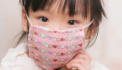 風邪をひいた時の表現   例文(3) Tengo gripe.