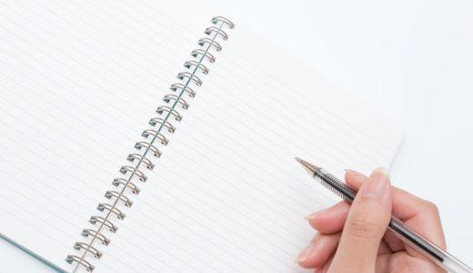 勉強する   例文(2) Necesitas mas practica.