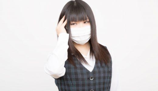 風邪をひいた時の表現   例文(2) Tengo muchos mocos.