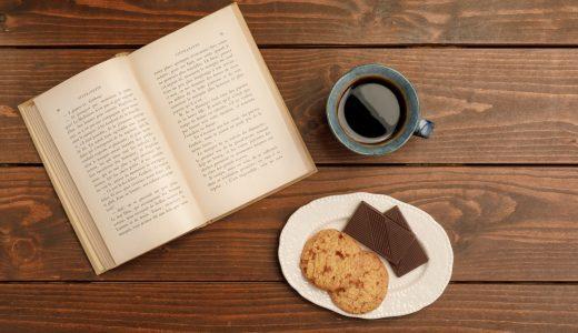 お誘いする時の表現   例文(1) Te invito un cafe.