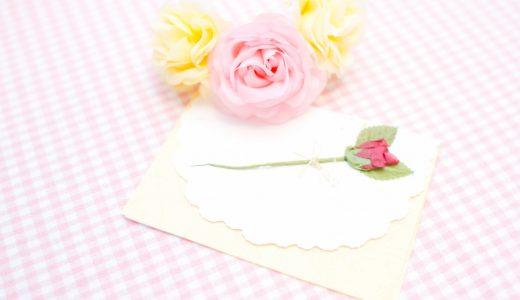 お誘いする時の表現   例文(3) Te enviare la carta de invitacion.