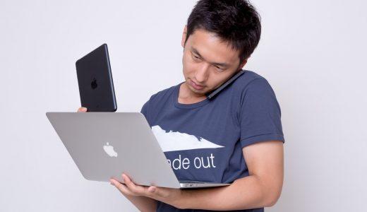 忙しい時の表現   例文(3) Tengo muchas cosas que hacer.