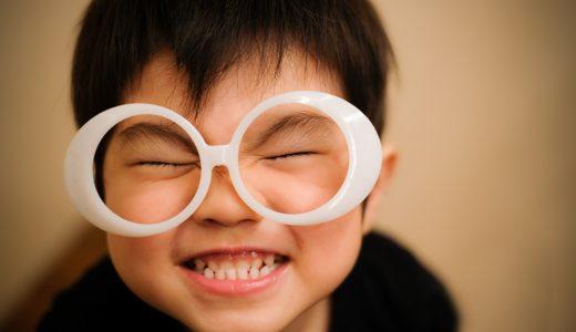 笑っちゃう時の表現   例文(1) !Que gracioso!