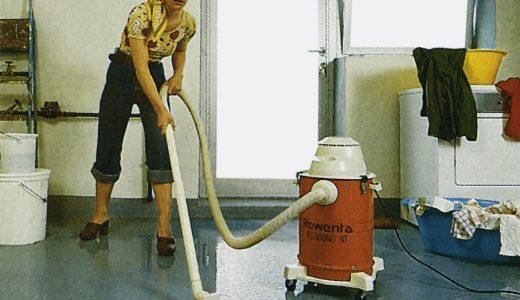 掃除をする  例文(1)  Limpiamos la casa este domingo.