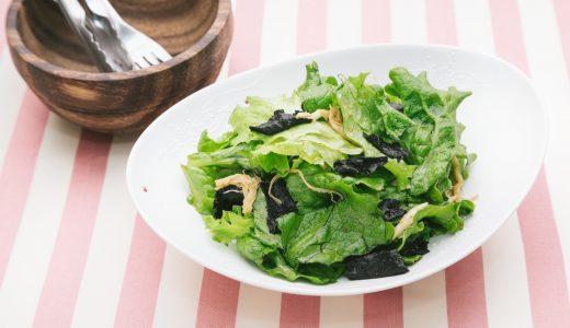 料理を作る  例文(3)  Preparamos ensalada.