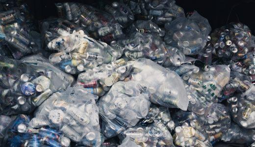 ゴミを捨てる  例文(1)  Tiro las basuras cada miercoles.