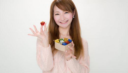 計算する  例文(3)  Vamos a contar el numelo de chocolates.