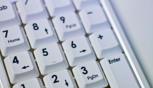 計算する  例文(2)  Dos mas tres igual cinco.