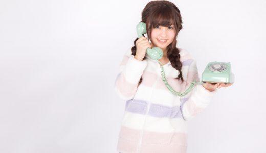 電話対応の表現  例文(1)  Digame.