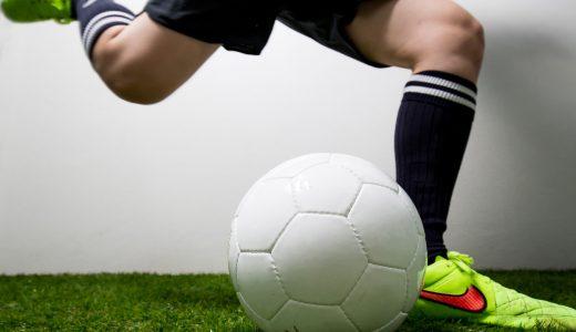 サッカーをする  例文(1)  Queremos jugar al futbol.
