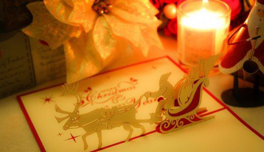 クリスマスに関する表現  例文(3)  !Feliz navidad y prospero an~o nuevo!