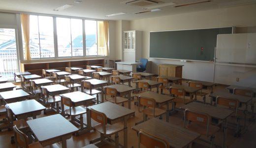 学校に行く  例文(2)  La escuela empieza a las 8 y media.
