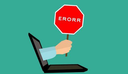 間違えた時の表現  例文(1)  Es un error.