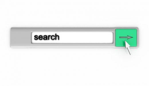 検索する  例文(1)  No encuentro la barra de busqueda.
