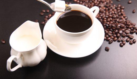 温かい飲み物  例文(1)  ?quieres tomar un cafe?