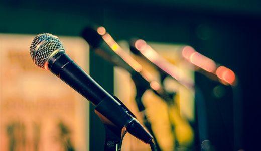 歌を歌う  例文(2)  ?Cual cancion te gusta mas?