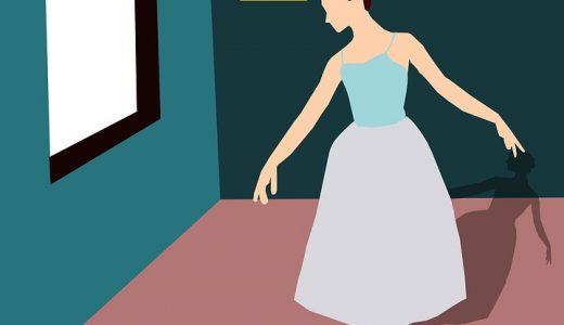 ダンスする  例文(2)  ?Como se mueve la bailarina?