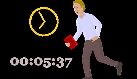 急いでいる時の表現  例文(1)  Tenemos que tener prisa.