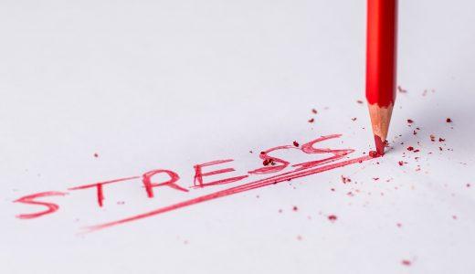 ストレスに関する表現  例文(1)  Tengo mucho estres.