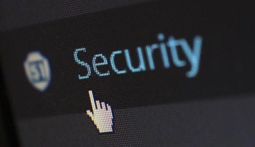 セキュリティの表現  例文(2)  He instalado un Antivirus.